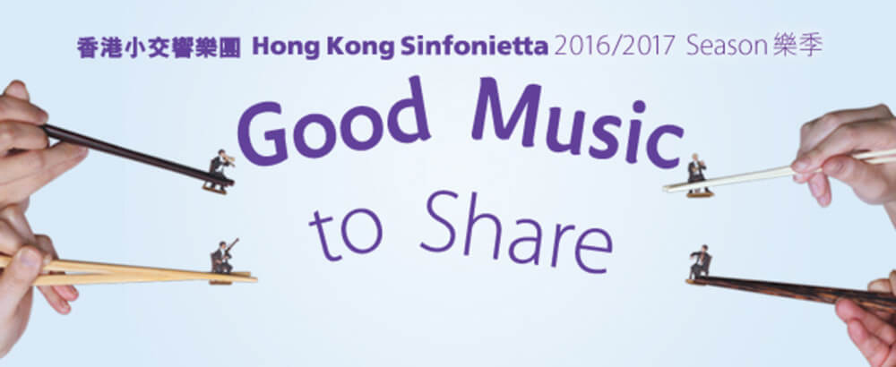 Good-Music-to-Share-icon