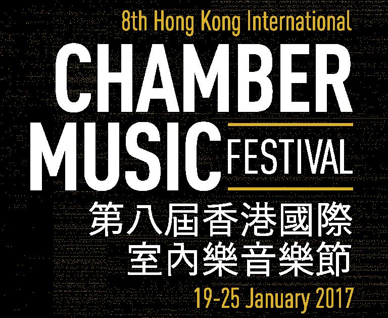 pphk_chambermusicfestivallogo-2