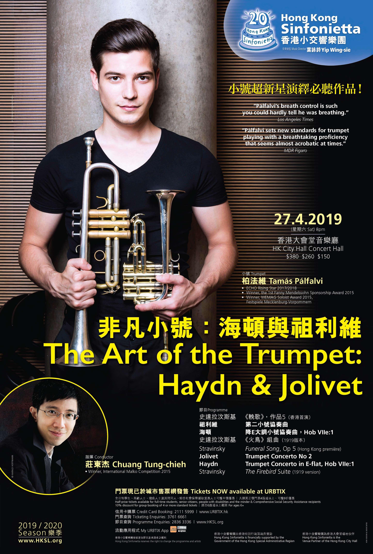 The Art of the Trumpet: Haydn & Jolivet – Hong Kong Sinfonietta